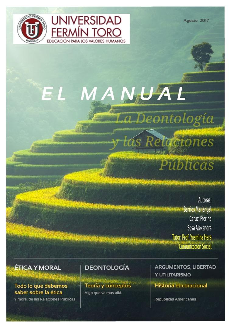 El manual 1