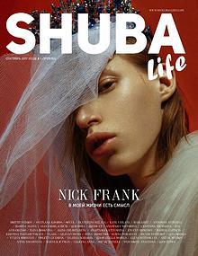 SHUBA MAGAZINE LIFE