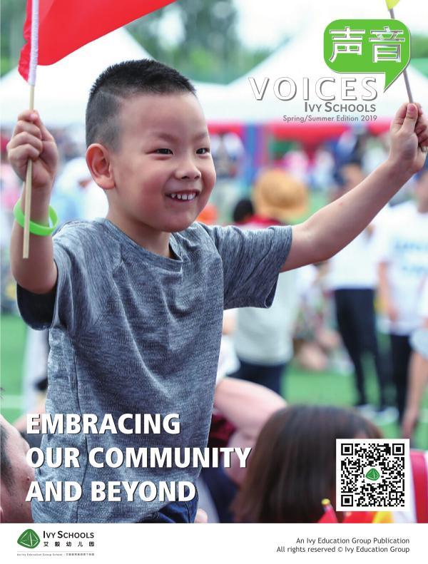 《声音》艾毅幼儿园专刊 VOICES Ivy Schools Special Issue VOICES Spring/Summer Edition 2019