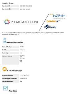 Dubai City Company - Premium Registration