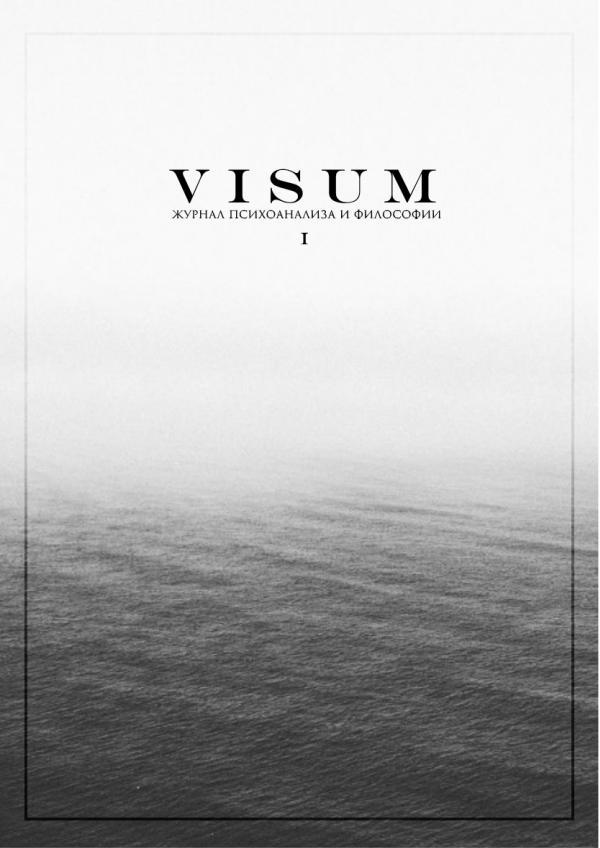 Visum#1