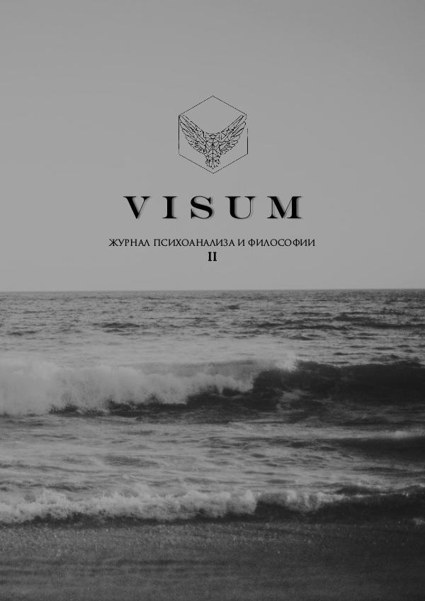 Visum#2