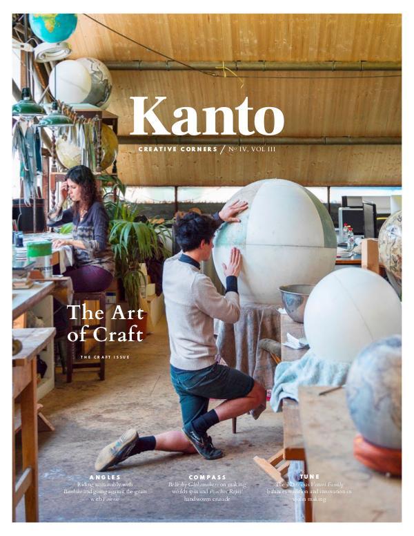 Kanto No. 4: Craft