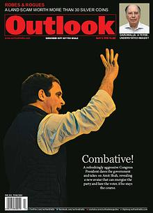 Outlook English - Print Subscribers Copy