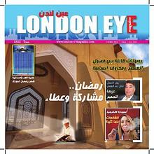 LONDON EYE MAGAZINE Issue 2 July 2013
