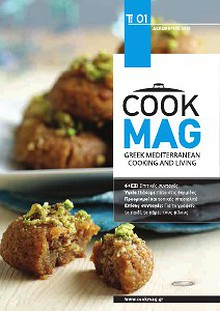 Cook Mag