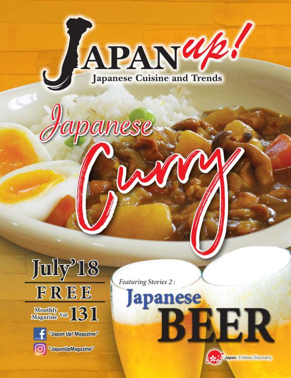 JapanUp! magazine July 2018