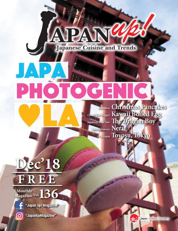 JapanUp! magazine Dec 2018