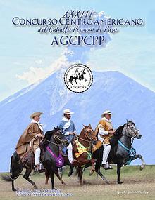 2018 Concurso Centroamericano de Guatemala, Anuario