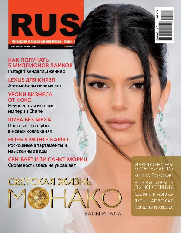 RUS MONACO Issue #17