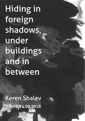 unperceived existence unperceived existence Issue 2: Keren Shalev