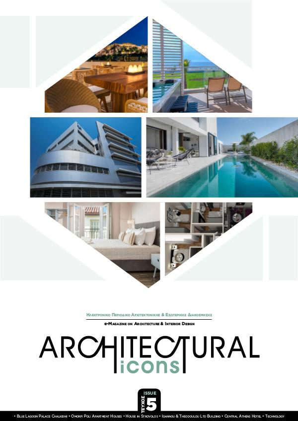 Architectural Icons ISSUE No.5